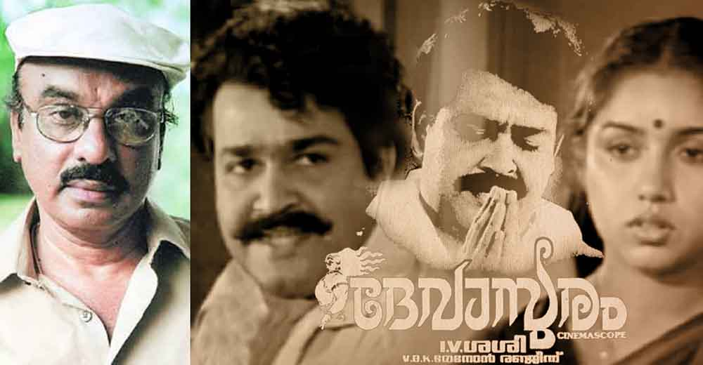Will do a film with Mohanlal which will have the quality Devasuram had, says IV Sasi